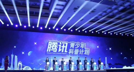 四川省经贸代表团参加第十二届泛珠大会分论坛